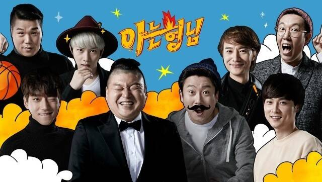 Knowing Brother